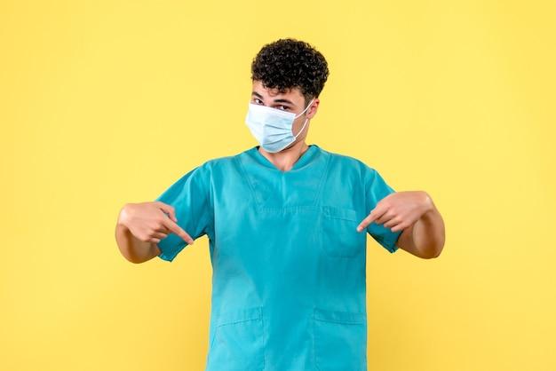 전면보기 의사 의사는 대유행 후 어떤 일이 일어날 지 알고 있습니다.