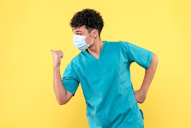 전면보기 의사 의사는 모든 환자가 코로나 바이러스에서 회복 될 것이라고 약속합니다.