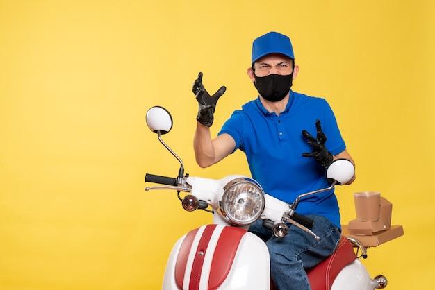 青い制服を着た正面図の男性宅配便と黄色の仕事の共同配達パンデミックサービスジョブウイルスバイクに怒っているマスク
