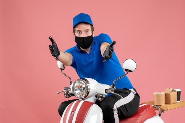Курьер-мужчина, вид спереди в синей форме и маске на розовом, доставка на работу, служба быстрого питания, велосипед, работа, вирус covid-food
