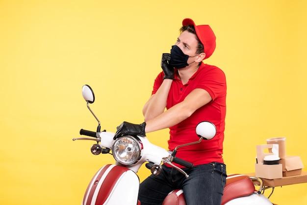 빨간색 유니폼과 노란색 마스크 전면보기 남성 택배