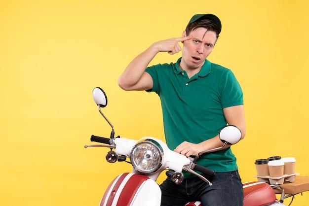 자전거 노란색에 전면보기 남성 택배