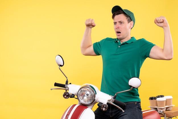 黄色い自転車の正面男性宅配便
