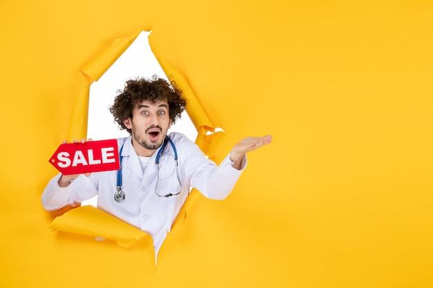 黄色の薬色健康病ショッピング病院医学に赤い販売を保持している医療スーツの正面図男性医師