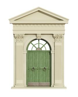 コリント式の柱、三角形の鼓膜、正面玄関を白で隔離される古典的なアーチの正面図。 3dレンダリング