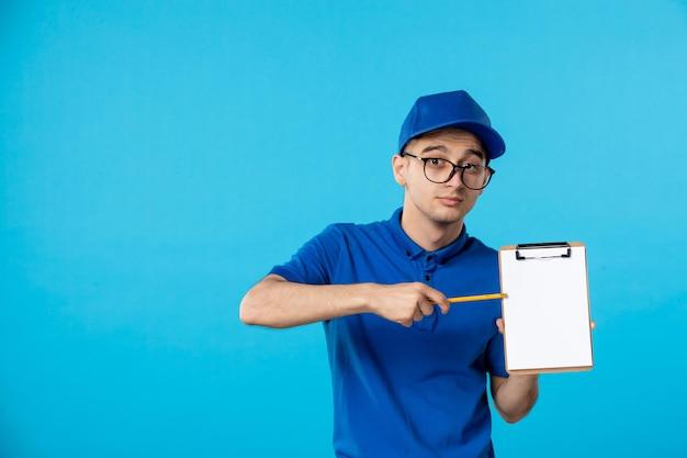 青のファイルノートと男性の宅配便の正面図