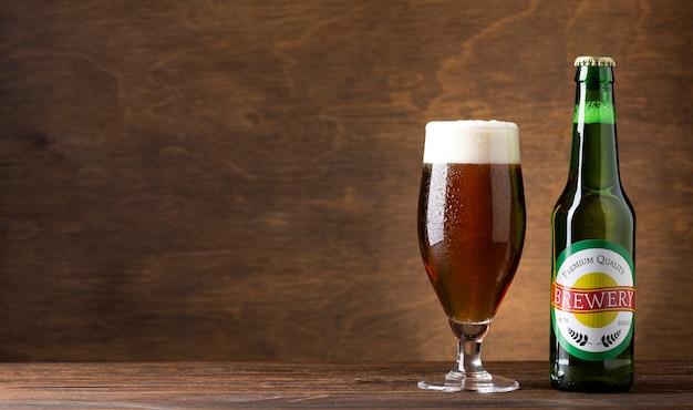 正面図おいしいアメリカのビールの組成