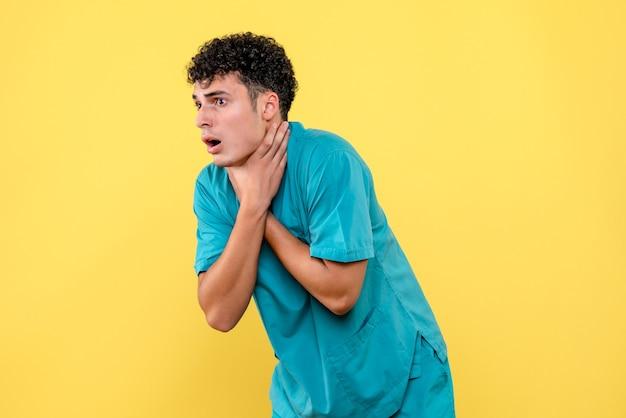 正面図医者はあなたが息切れを持っている場合に医者が何をすべきかを教えます