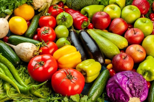 전면보기 야채