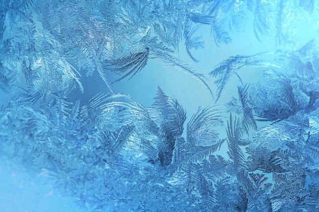 冷凍ウィンドウパターン