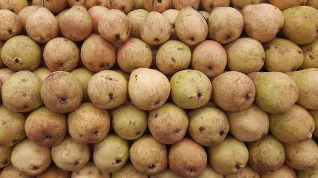 市場の梨のフルフレーム