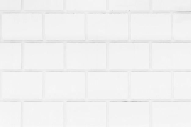 Full frame of white wall background