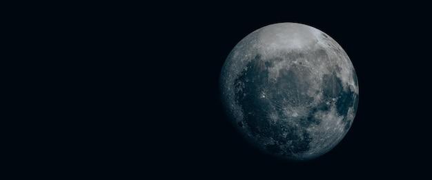 보름달 달의 아름다운 질감