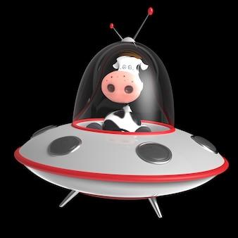 Fun cow animation