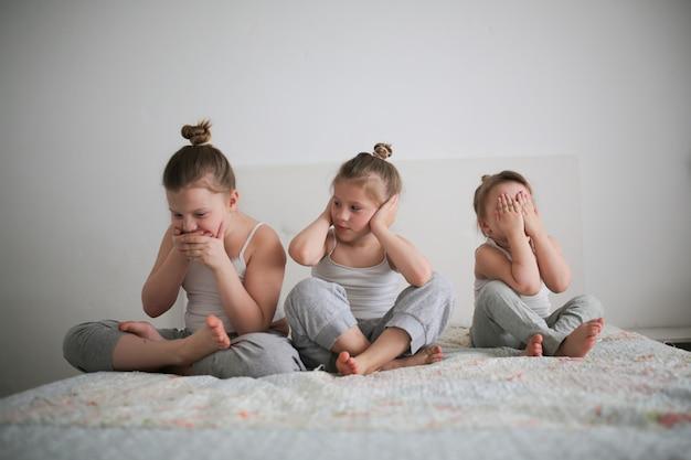 楽しい子供たちは何も聞こえません