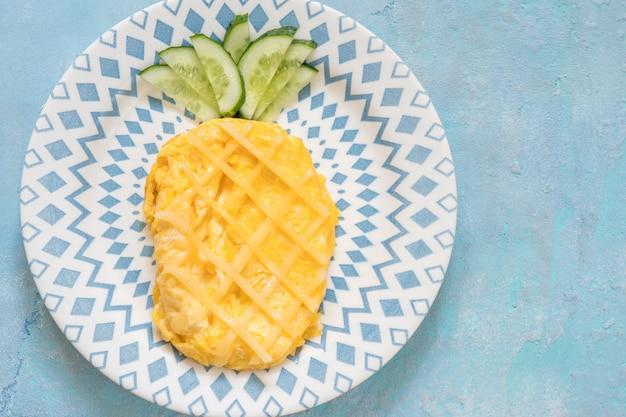 パイナップルの形をした面白い朝食オムレツ