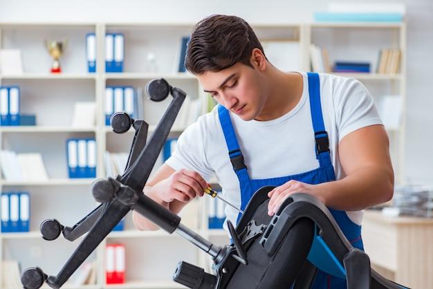 Концепция ремонта и сборки мебели