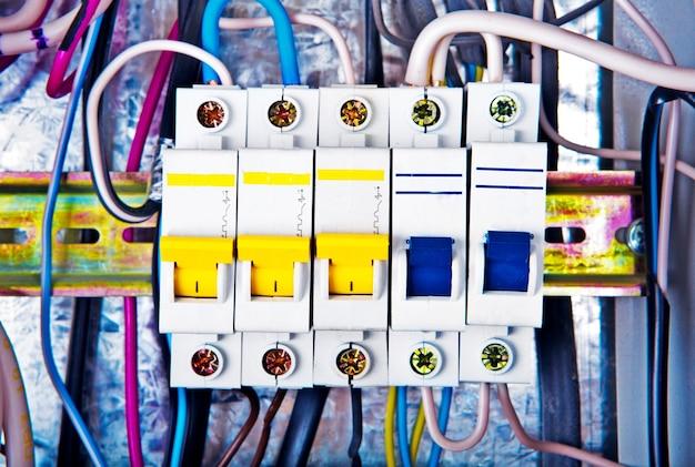 퓨즈박스 하우스 전기 켜기 및 끄기