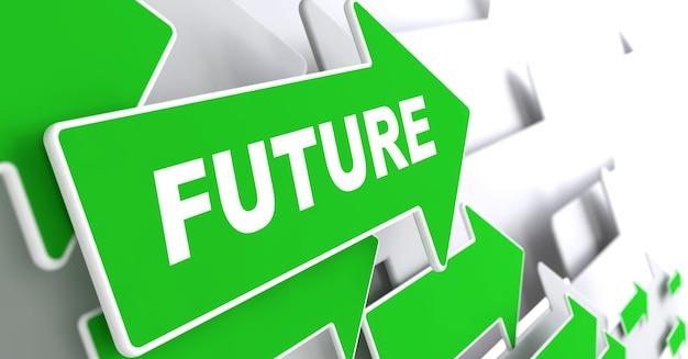 将来のテキスト灰色の背景に緑の矢印
