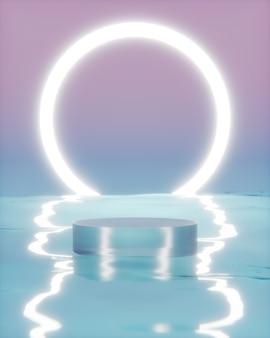 제품 사진에 대한 후광 네온 배경으로 물에 미래 배경 연단