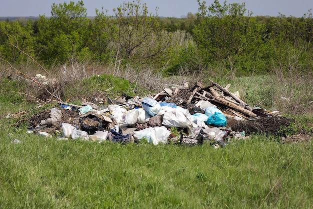 Garbage dump, environmental pollution.