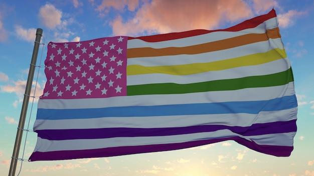 미국에서 게이 프라이드의 게이 깃발 상징. 바람에 물결 치는 미국 무지개 게이 미국 국기