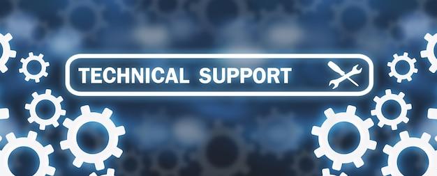 기어 메커니즘. 기술 지원 고객 서비스