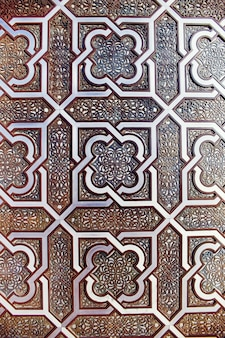 Geometric muslim mosaic in islamic mosque