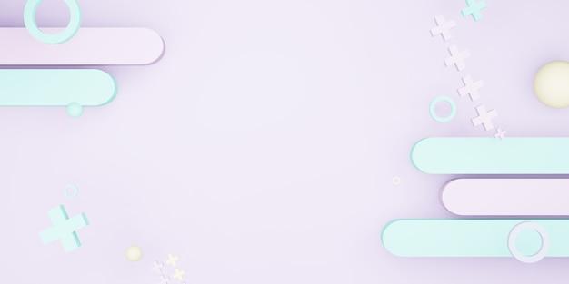 기하학적 모양 plastel 색상 달콤한 배경 3d 그림