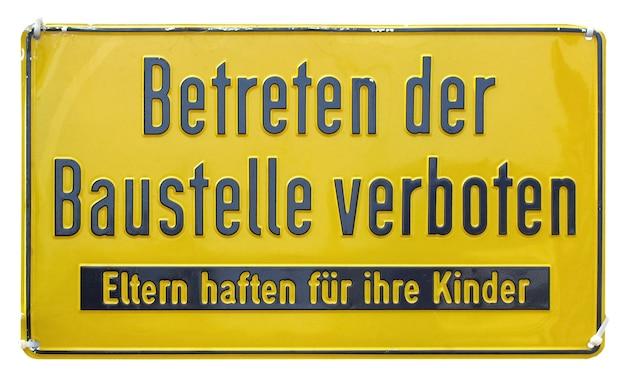 화이트 이상 격리 독일어 기호입니다. 무단 침입 금지.