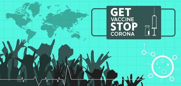 예방 접종을 받으면 백신 주사 그림의 코로나 플랫 스타일 개념이 중지됩니다.
