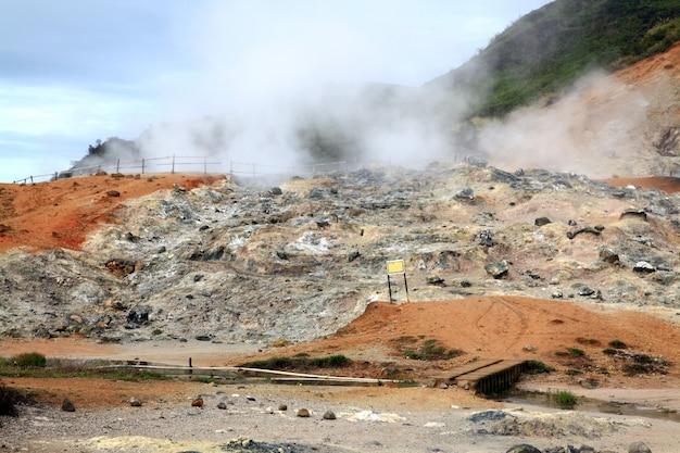 Geyser plateau dieng indonesia