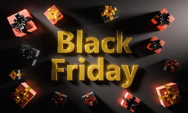 Подарки вокруг золотого знака черная пятница
