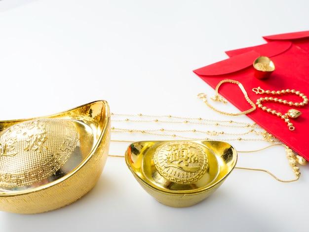 中国の新年の贈り物、金