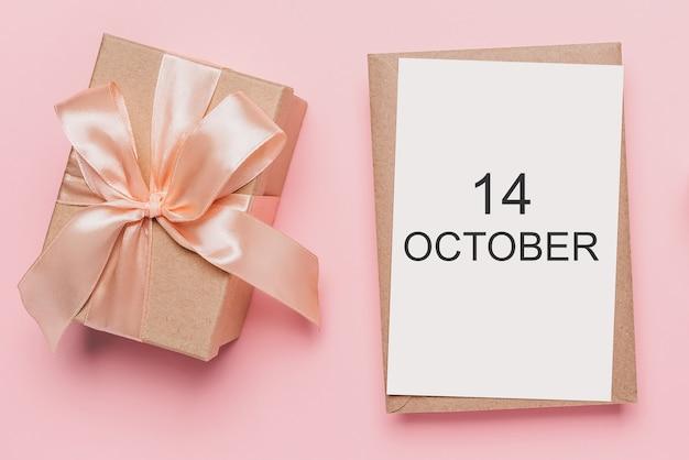 孤立したピンクの背景にメモの手紙、テキストと愛とバレンタインのコンセプトのギフト10月14日