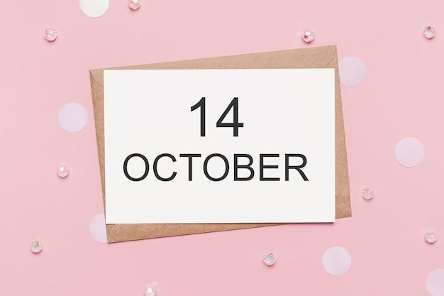 Подарки с запиской на изолированном розовом фоне, концепция любви и валентинки с текстом 14 октября