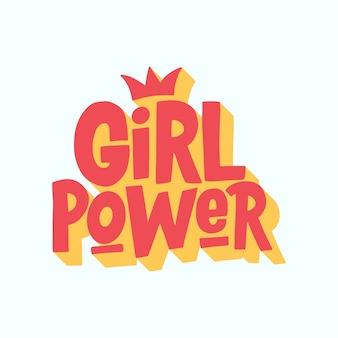 女の子の力の手描きのタイポグラフィ