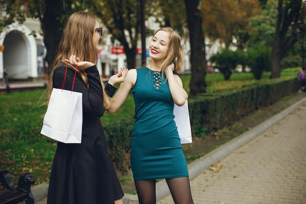 패키지와 소녀