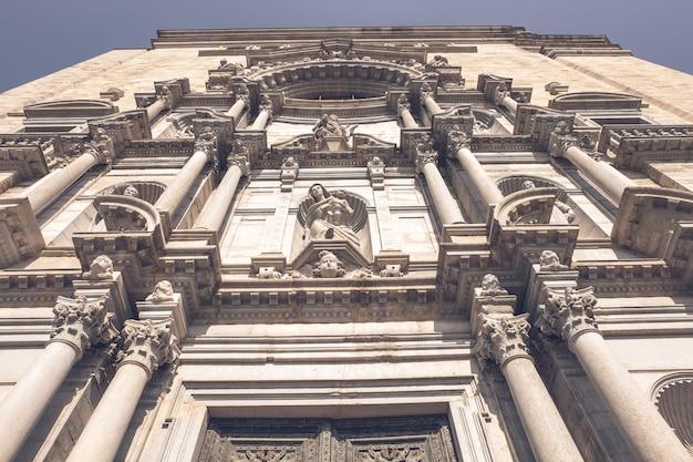 ジローナ大聖堂