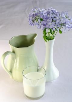 우유 한 잔