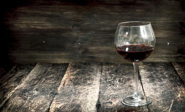 레드 와인 한 잔.