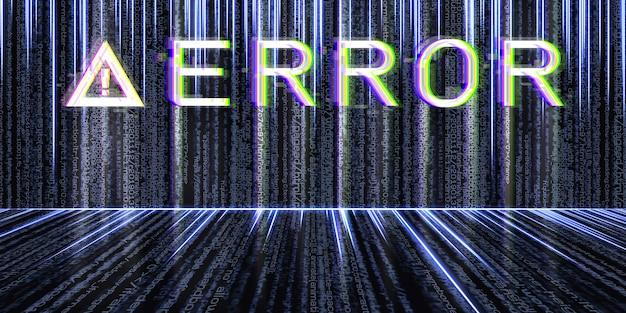 결함 효과 컴퓨터 위험 기호 해킹된 오류 사이버 펑크 디자인 아이디어 디지털 픽셀