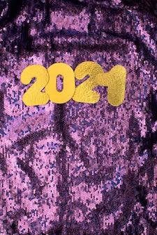 Блестящее волокно с номером 2021