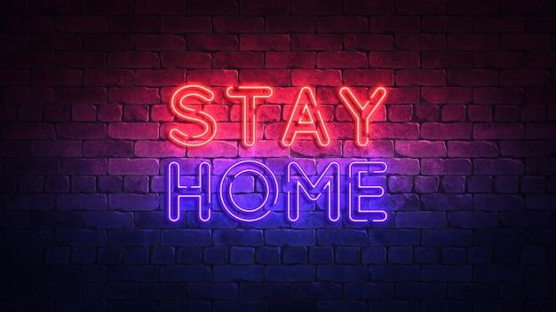 言葉で輝くネオンサインは家にいます