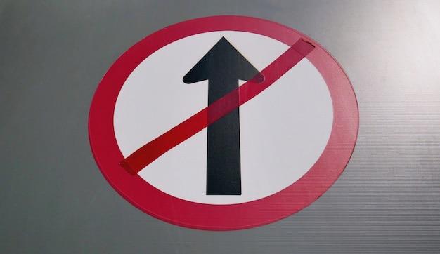 Do not go straight sign