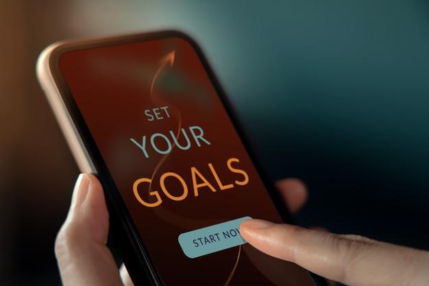 目標と戦略の概念。