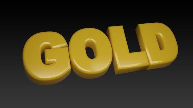 ゴールドの3dテキスト画像