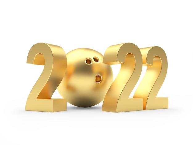 Золотой шар для боулинга с числом нового года