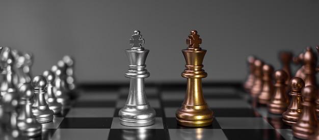 Золотая команда шахматистов