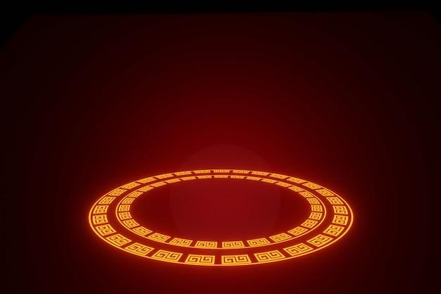 행복 한 중국 새 해 배경 3d 렌더링에 대 한 골드 서클 빛나는 네온 프레임